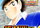 Captain Tsubasa: Dream Team .APK Download