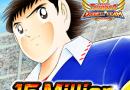 Captain Tsubasa: Dream Team .APK Download