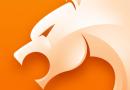 CM Browser .APK Download