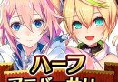Idola Phantasy Star Saga JP .APK Download