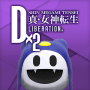 SHIN MEGAMI TENSEI Liberation Dx2 .APK Download
