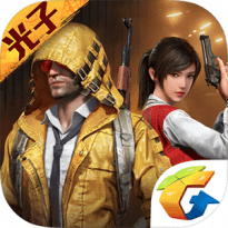 Game for Peace .APK Download