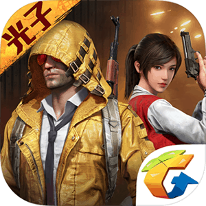 Game for Peace  APK Download | Raw APK